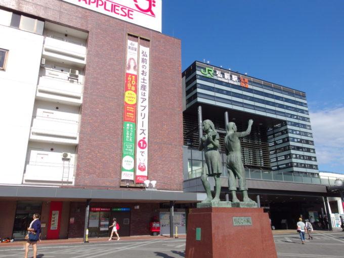 1年ぶりに訪れる夏の弘前駅
