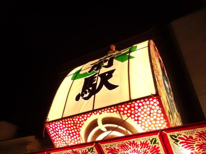 弘前ねぷたJRマークを誇らしげに掲げる弘前駅のねぷた