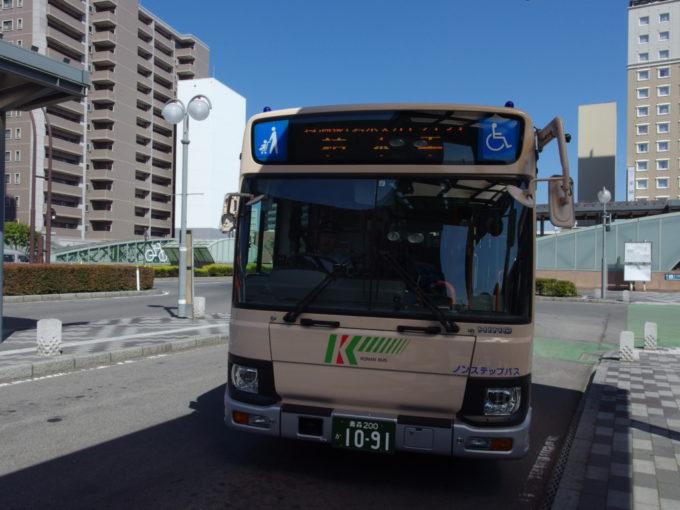 弘南バス枯木平行き