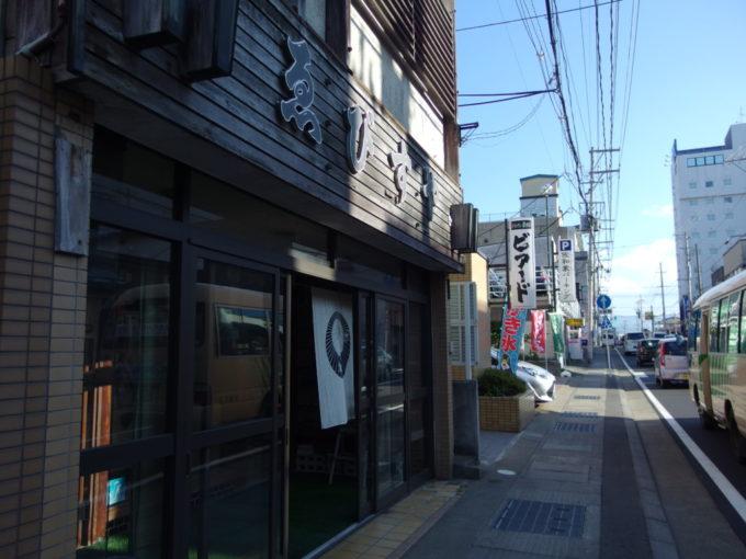 弘前ゑびすや履物店
