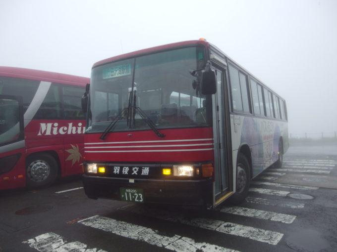 羽後交通急行八幡平線田沢湖駅前行き