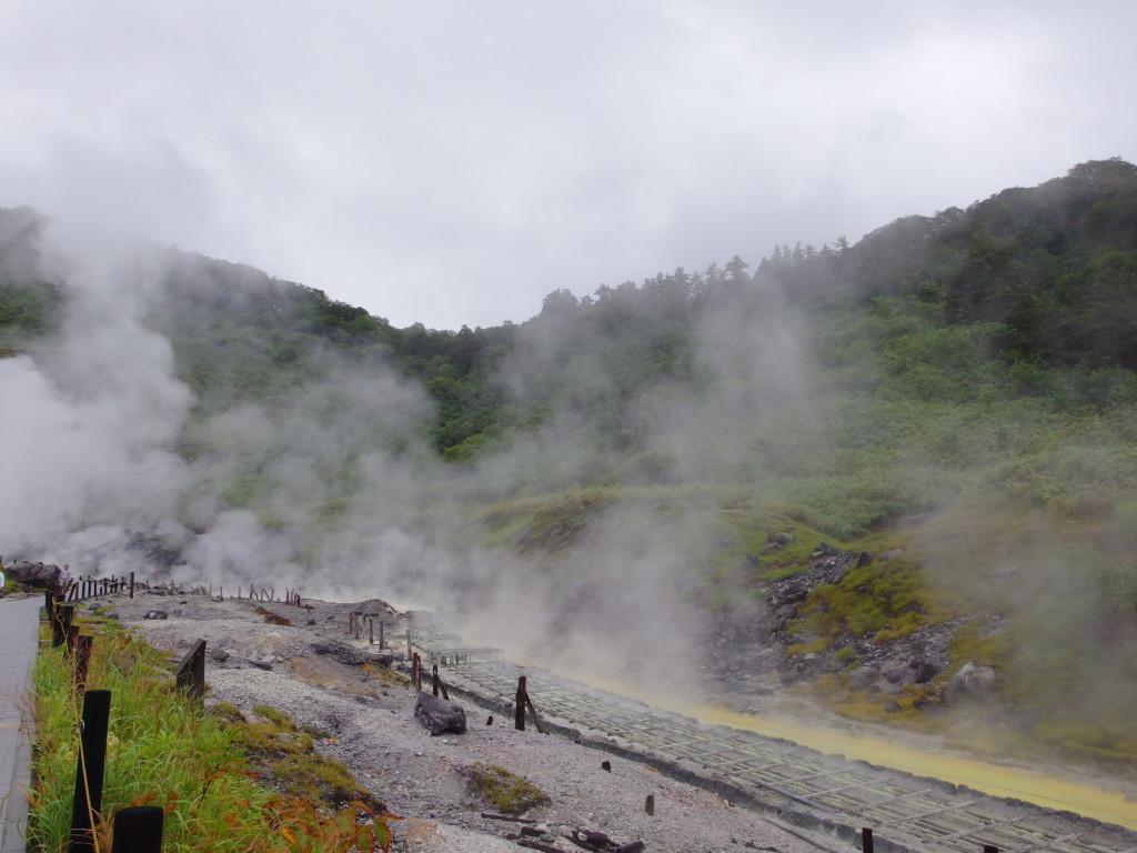 玉川温泉源泉を巡る玉川温泉自然探求路