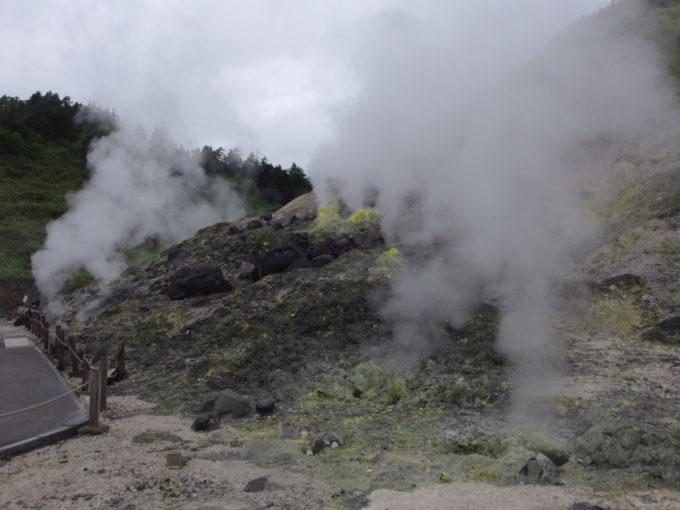 玉川温泉自然探求路噴煙地
