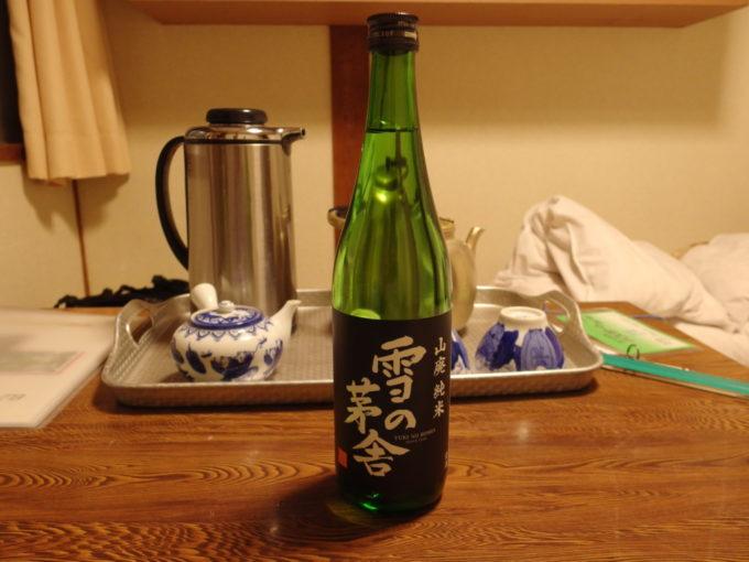玉川温泉夜のお供に雪の茅舎山廃純米酒を