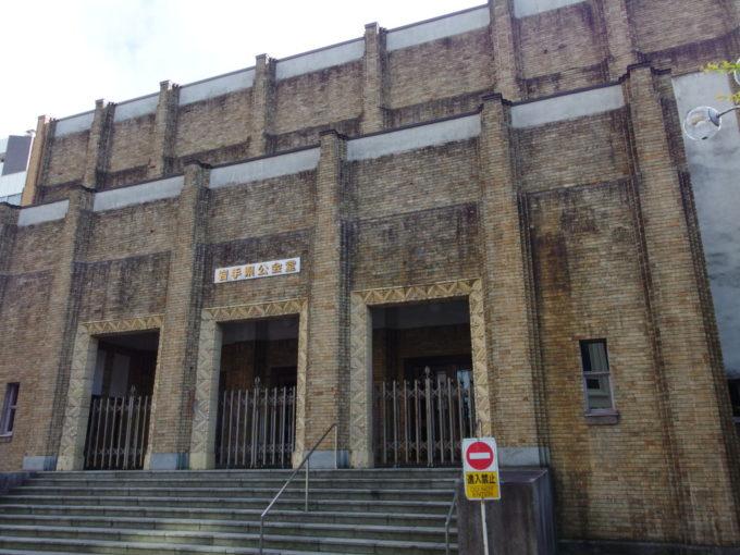 岩手県公会堂大ホール入口