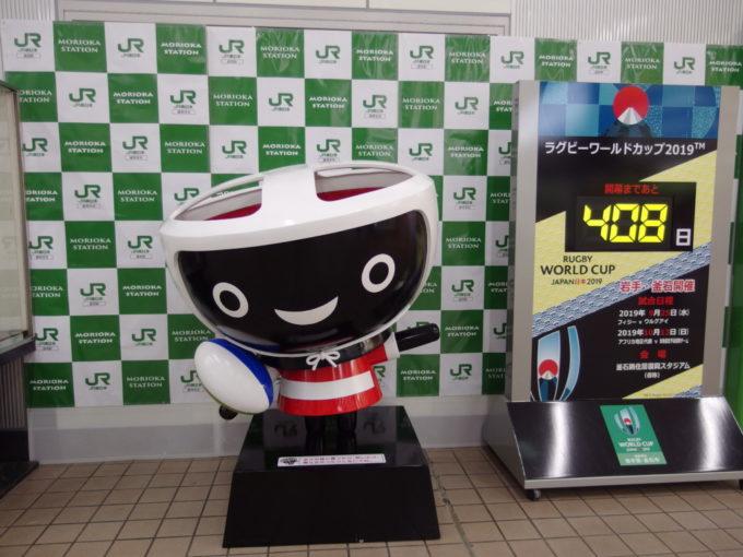 盛岡駅に飾られたラグビー姿のわんこきょうだい