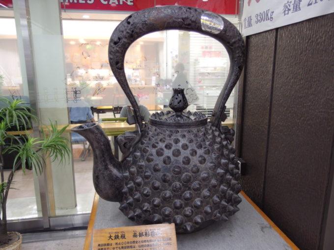 盛岡駅新幹線コンコースに鎮座する南部鉄器の大鉄瓶
