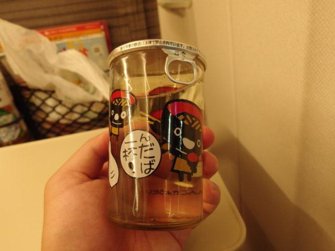 廣田酒造店廣㐂純米酒わんこきょうだいワンカップ