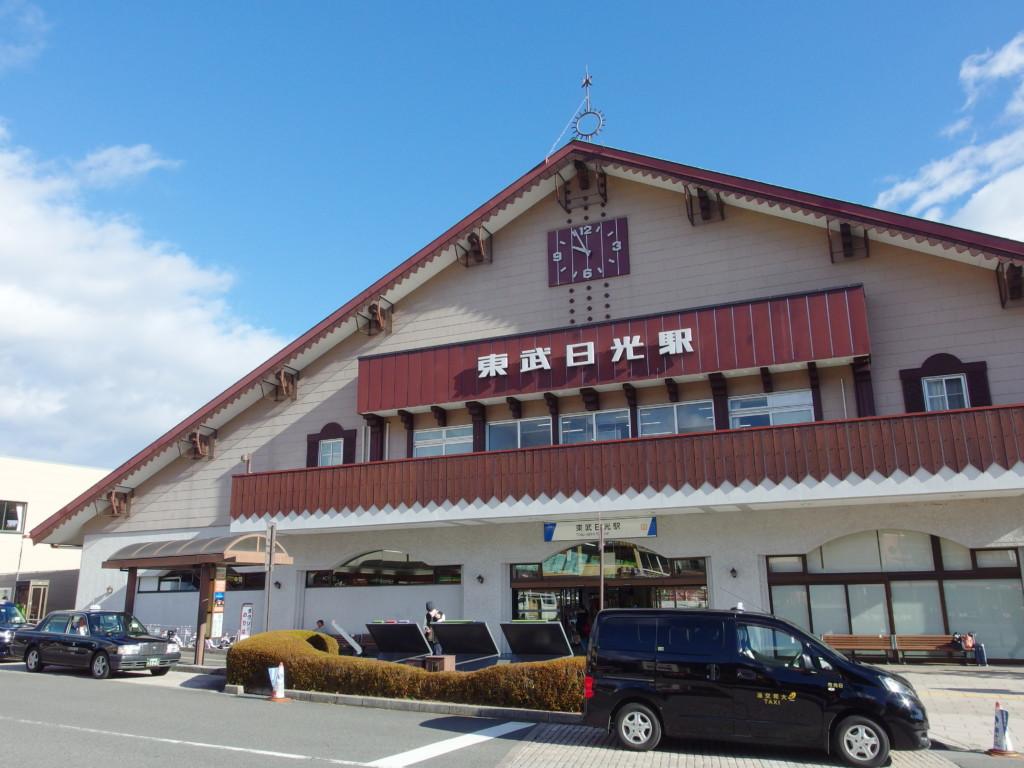 晩秋の晴れ空に映える東武日光駅