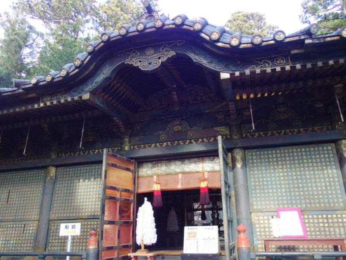 日光東照宮徳川家康の眠る奥宮の拝殿