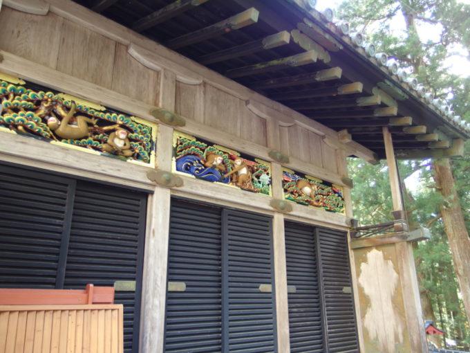 恋愛から結婚、妊娠へと続く日光東照宮神厩舎の猿の彫刻