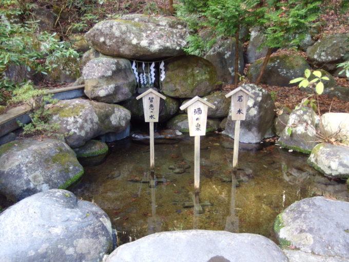 日光二荒山神社神苑の霊泉