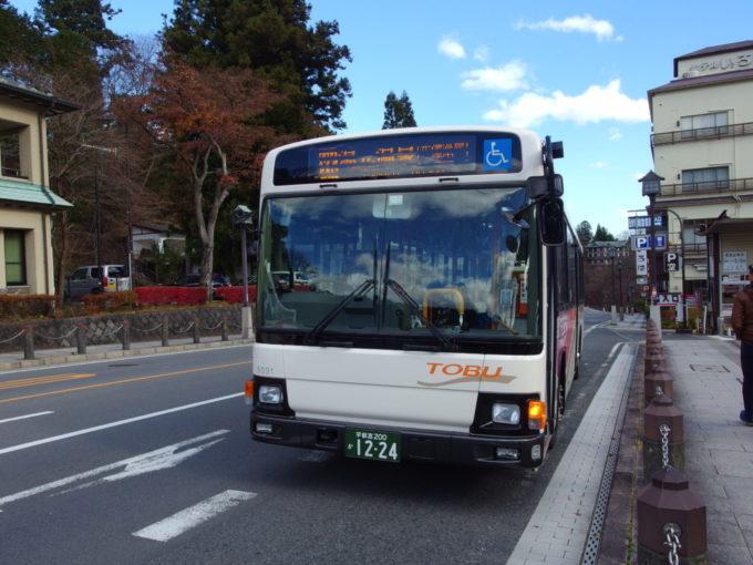 東武バス湯元温泉行き