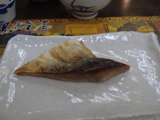 日光湯元温泉湯守釜屋1泊目夕食塩鰤の焼き物