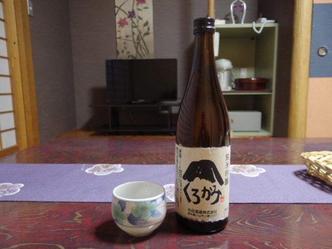 日光湯元温泉湯守釜屋夜のお供に杉田酒造くろかみ純米吟醸