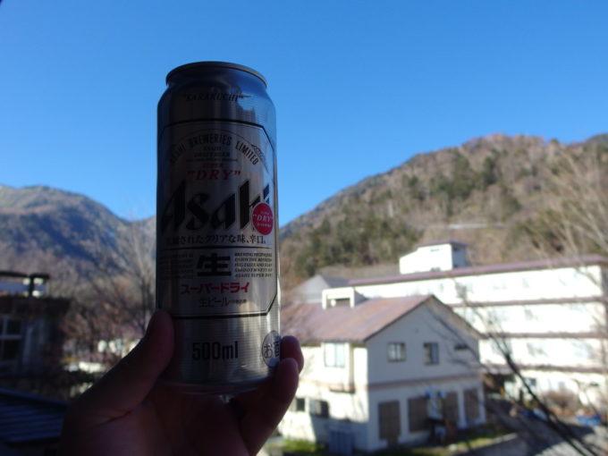日光湯元温泉湯守釜屋湯上りに午前のビールを
