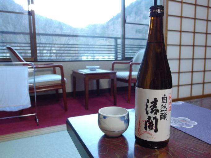 日光湯元温泉湯守釜屋午後のお供に純米自然醸清開を