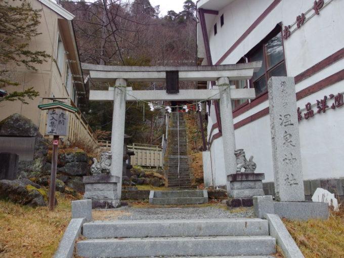 日光湯元温泉温泉神社の鳥居