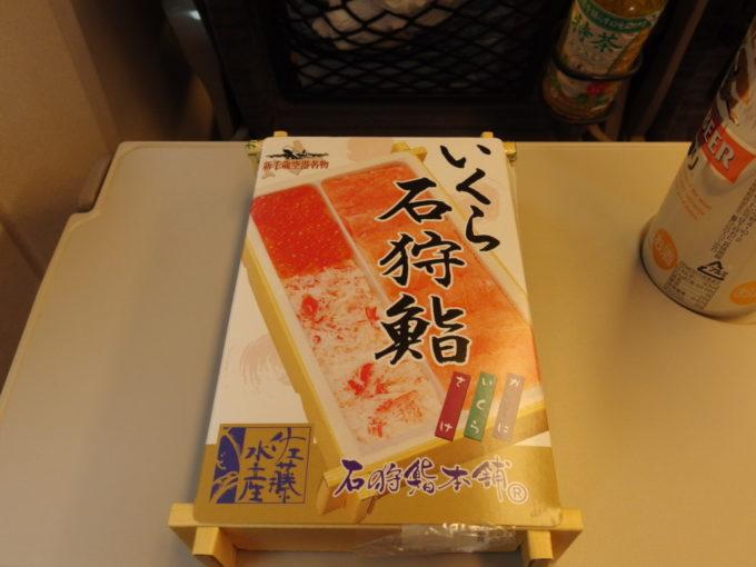東京駅駅弁屋祭で買った新千歳空港空弁佐藤水産石狩鮨本舗のいくら石狩鮨