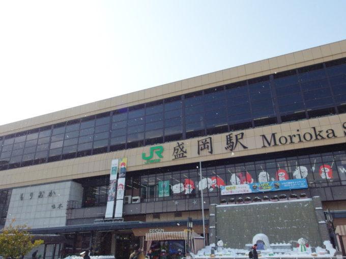 雪の少ない2月の盛岡駅