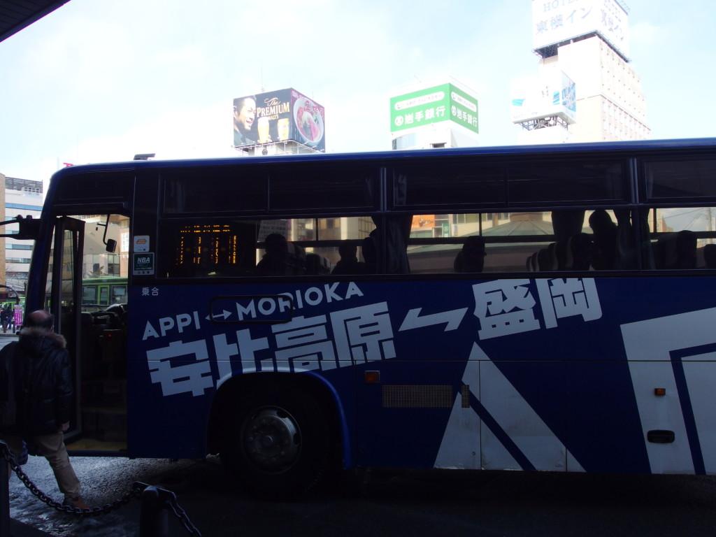 岩手県北自動車松川温泉行きバス
