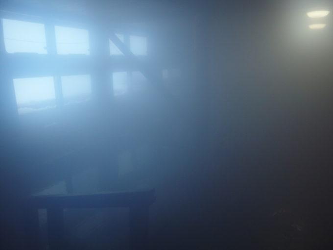 松川温泉松楓荘あつめぬるめ2つの浴槽のある内風呂