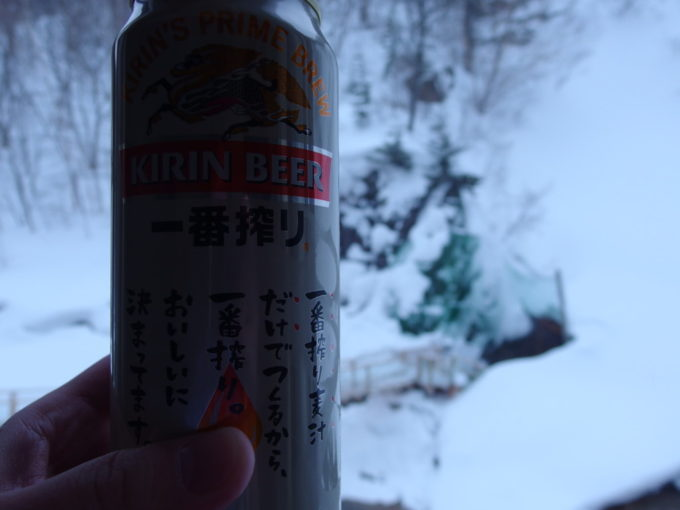 松川温泉松楓荘白銀の世界をつまみに湯上りのビールを