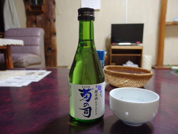 松川温泉松楓荘夜のお供に菊の司純米酒吟ぎんが仕込