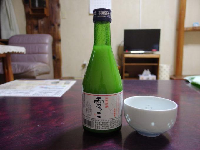 冬の松川温泉松楓荘夜のお供に酔仙活性原酒雪っこ
