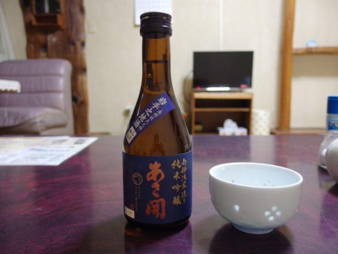 冬の松川温泉松楓荘夜のお供にあさ開南部流寒造り純米吟醸