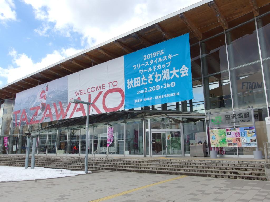 9年ぶりとなる冬の田沢湖駅