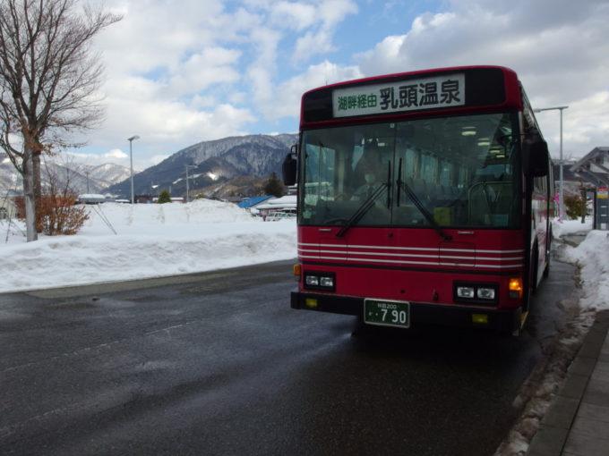 羽後交通乳頭温泉行バス
