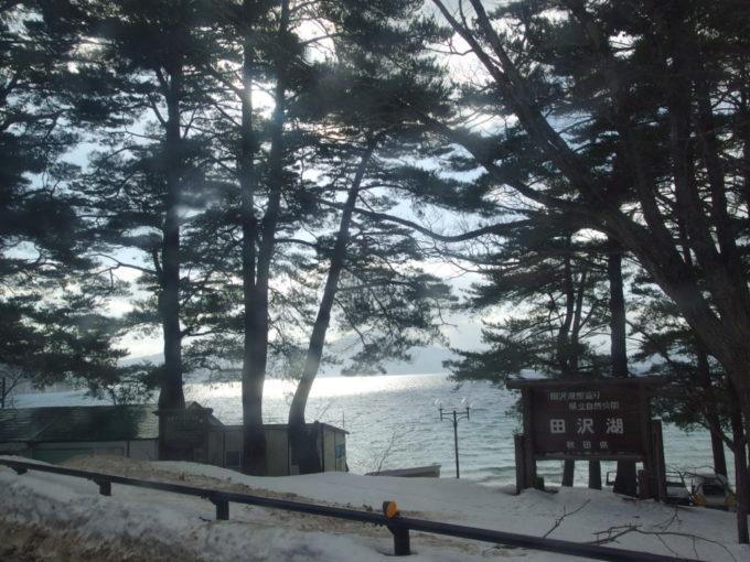 羽後交通乳頭温泉行きバス車窓から望む冬の田沢湖