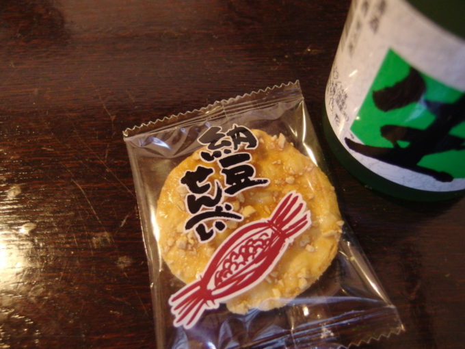 冬の乳頭温泉郷鶴の湯お茶菓子で出された納豆せんべい