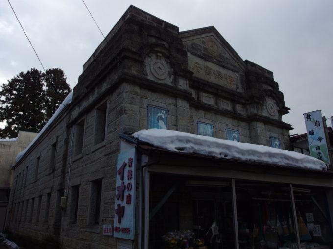 冬の角館大正時代のモダンを残す石造りの伊保商店