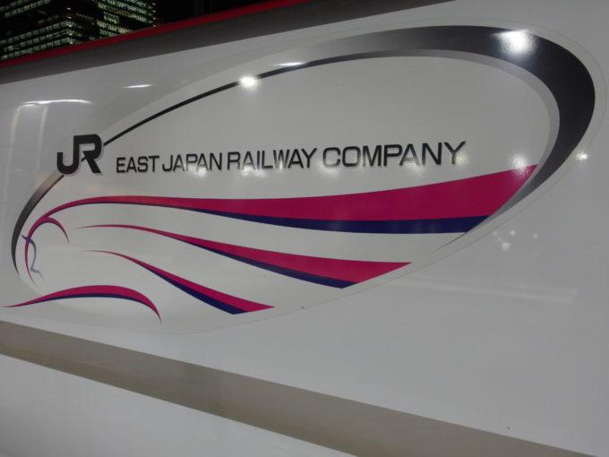 秋田新幹線E6系こまち号車体を彩るエンブレム