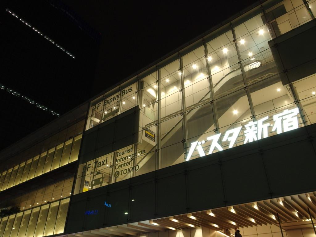 GW3日目バスタ新宿より旅立つ