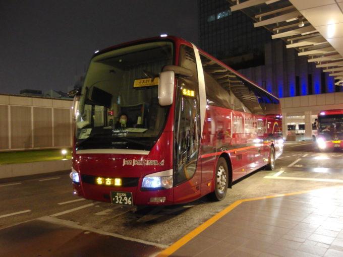 JAMJAMライナー名古屋行き夜行高速バス