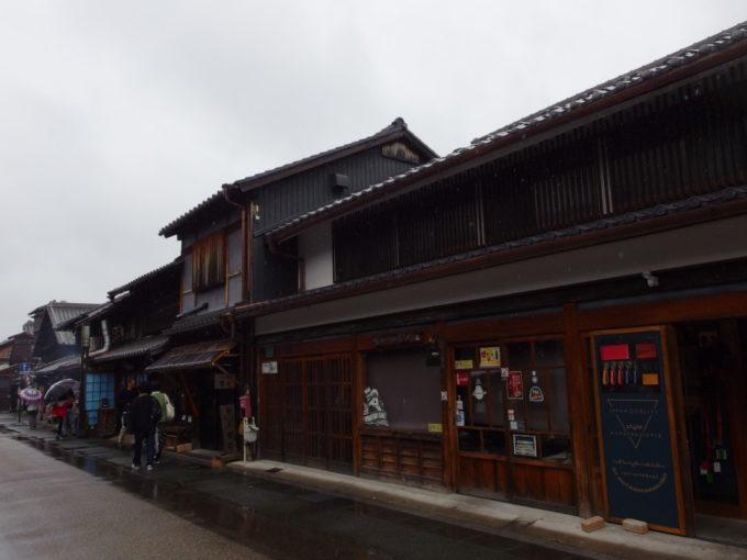 犬山城のふもとに広がる城下町