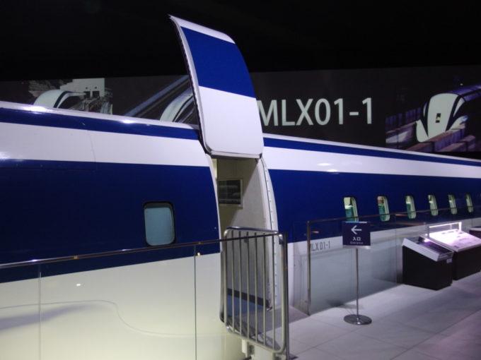 リニア・鉄道館当時世界最速581km/hを記録したMLX01-1