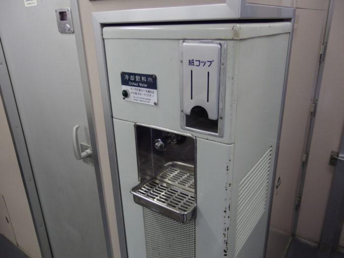 リニア・鉄道館東海道新幹線初代0系デッキで出迎える懐かしい冷水器