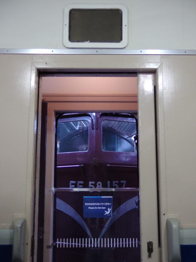 リニア・鉄道館スハ43車内から眺めるEF58