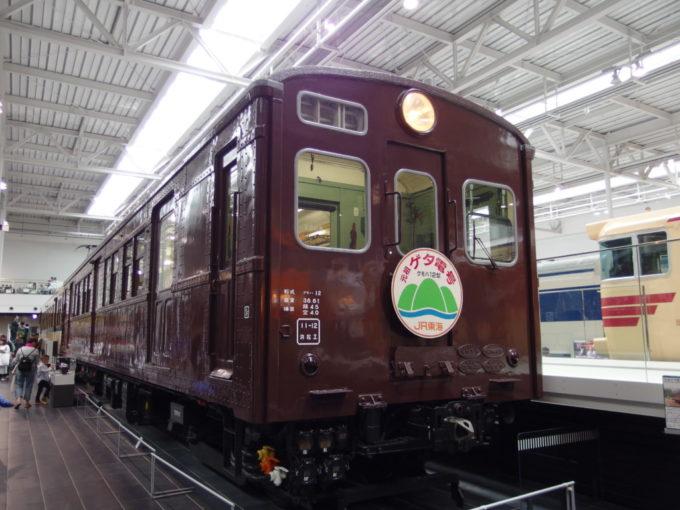 リニア・鉄道館クモハ12