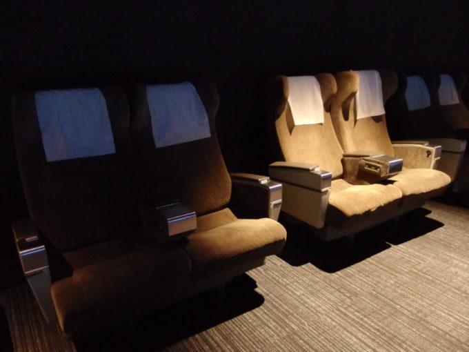 リニア・鉄道館自由に座れる300系のグリーン車座席