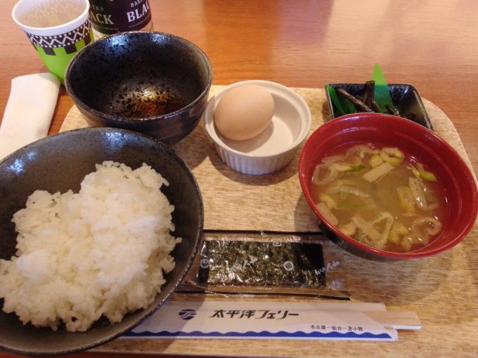 太平洋フェリーきそマーメイドクラブ名古屋コーチンたまごかけご飯
