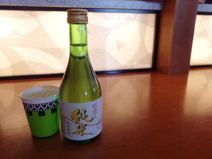 太平洋フェリーきそ船上で勲碧純米生貯蔵酒