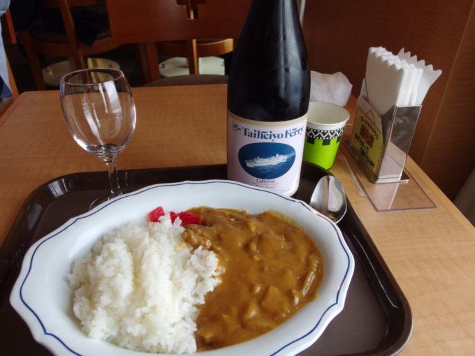 太平洋フェリーきそマーメイドクラブで食べる船の賄いカレー