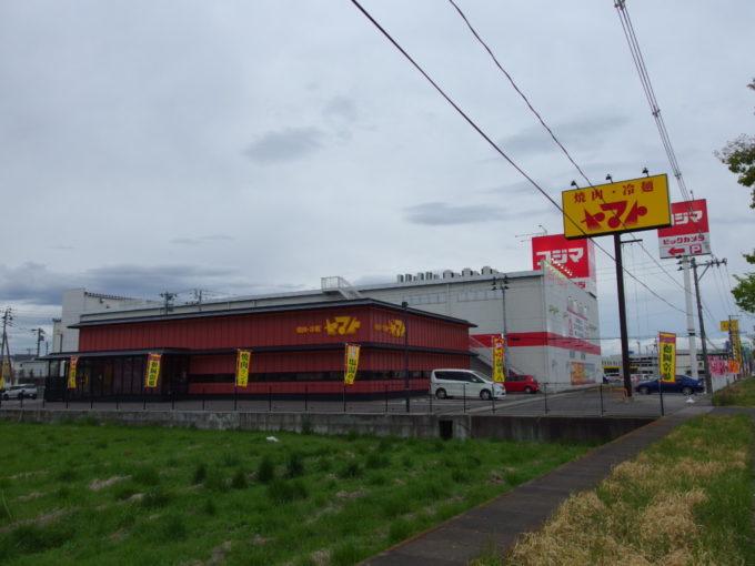 太平洋フェリーきそ仙台港一時下船時に焼肉・冷麺ヤマト多賀城店