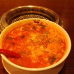 太平洋フェリーきそ仙台港一時上陸時に焼肉・冷麺ヤマトでヤマト温麺を