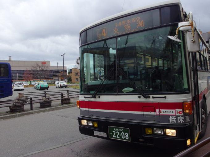 千歳駅から北海道中央バスに乗車し支笏湖を目指す
